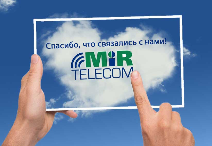 Ваш оператор мобильной связи в испании